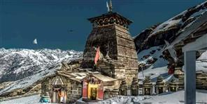 rudraprayag: Tungnath dham gate will close on 6th November for winter