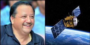 चमोली: Uttarakhand Space Application Centre initiative in uttarakhand