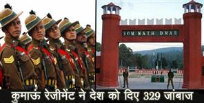329 jawan join indian army of kumaon regiment