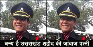 ut: story of sangeeta of uttrakhand who become army officer