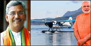 bjp: sea plane in tehri lake