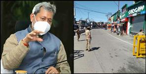 Corona curfew in Uttarakhand till 18 May
