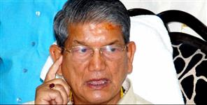 latest-uttarakhand-news: Cbi will file case against former cm harish rawat