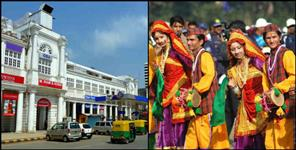 Uttarakhand's folk festival will be in cp central park