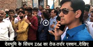 Video News From Uttarakhand :Deepak rawat action aginest doctor in haridwar