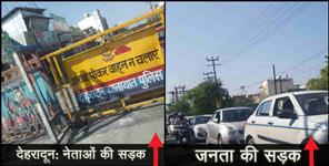 haridwar: root divert due to vidhansabha session