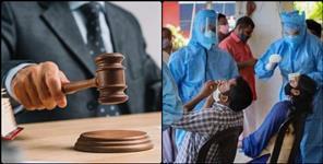 High court order on Uttarakhand Chardham Yatra