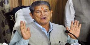 Harish rawat arrested