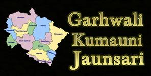 garhwali: Report about garhwali and kumaoni language