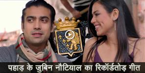 garhwali: Jubin nautiyal song hamnava mere breaking records