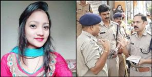 Sales girl heinous murder attack by knife till last breath in kashipur