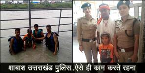 उत्तराखण्ड: Uttarakhand police saved 56 people in just 8 days