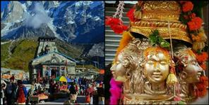 national: Kedarnath dham gate will close on 29th October