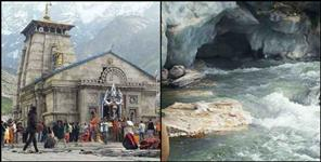 kedarnath: Water source to be made as gaumukh in kedarnath