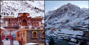 Badrinath dham latest snowfall
