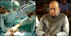 arun jaitly health update