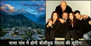 kedarnath: Mahesh bhatt to visit uttarakhand for film shooting