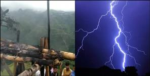 Youth died due to thunderstorm in tehri garhwal
