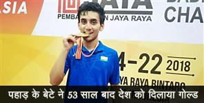 राष्ट्रीय: uttarakhand lakshya sen won asian badminton chaimpionship final