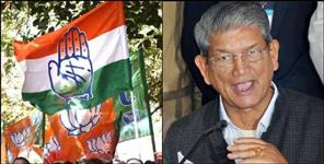 Two expelled from uttarakhand congress