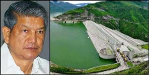 harish rawat on tehri dam