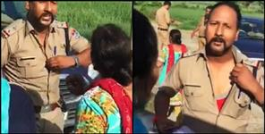 uttarakhand police daroga video