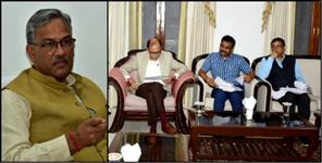dehradun: cm trivendra meets nvestigation officers in dehradun