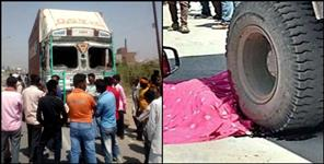almora: Brother and sister killed in road accident