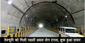 trivendra singh rawat: daat kali tunnel open for public