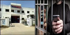 Mobile phone found in roshanabad jail