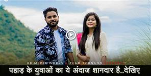 entertainment: Anjali bisht and rahul Bauriyan new song launched