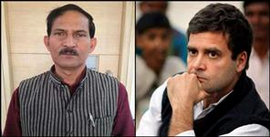 ut: congress leader resign send letter to rahul gandhi