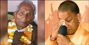 Uttar Pradesh News: Yogi adityanath letter to family members in pauri garhwal