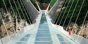 rishikesh glass bridge