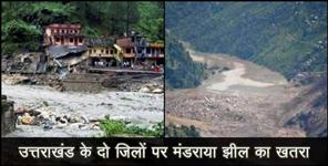 tehrigarhwal: tehri landslide artificial lake may trouble villages in uttarakhand