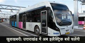 electric bus to run in uttarakhand