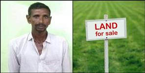 Land sold in Haridwar by telling dead woman to be alive