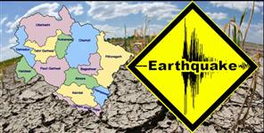 Big earthquake tremor in many areas of pithoragarh
