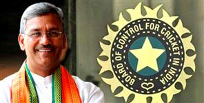 trivendra singh rawat: UTTARAKHAND GETS BCCI Recognition