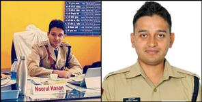 Success story of ips nurul hasaan