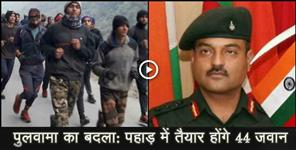 colonal ajay kothiyal on pulwama attack