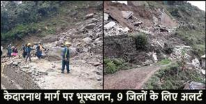 land slide in kedarnath root