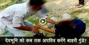 tehrigarhwal: tension in new tehri after allegation of molestation