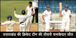 uttarakhand team won third match in vijay hazare trophy