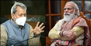 CM Tirath Singh Rawat spoke to PM Modi