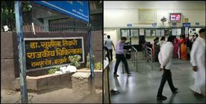 Coronavirus positive patients ran from the Sushila Tiwari Hospital hospital in Uttarakhand