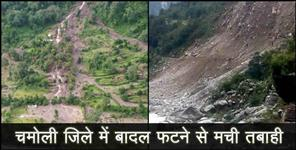 land slide and cloud burst in chamoli