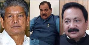 Conflict in Congress in uttarakhand