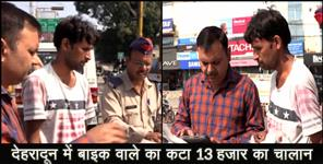 dehradun: Rto awareness program for new motor vehicle act