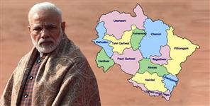 PM modi to visit kumaon